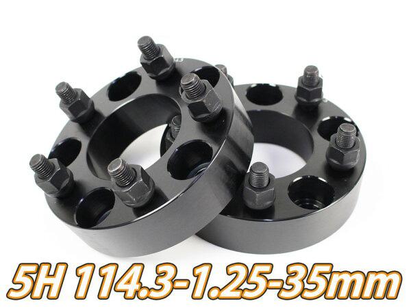 ワイドトレッドスペーサー5穴 2枚組 PCD114.3 ボルトピッチM12x1.25 厚さ35mm ブラック