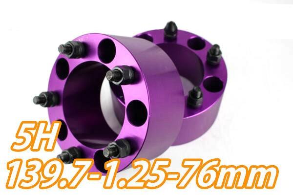 ワイドトレッドスペーサーパープル5穴 2枚組 PCD139.7 ボルトピッチM12x1.25 厚さ76mm