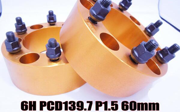 ワイドトレッドスペーサー 6穴 2枚組 PCD139.7 ボルトピッチM12x1.5 厚さ60mm