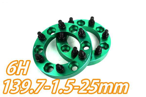 ワイドトレッドスペーサーグリーン6穴 2枚組 PCD139.7 ボルトピッチM12x1.5 厚さ25mm