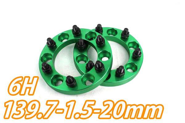 ワイドトレッドスペーサーグリーン6穴 2枚組 PCD139.7 ボルトピッチM12x1.5 厚さ20mm