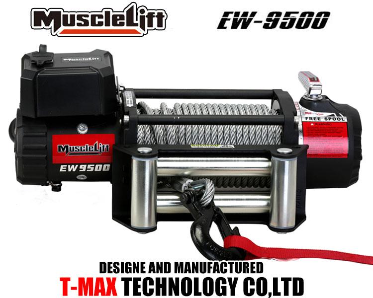 MuscleLiftマッスルリフト電動ウインチワイヤーロープ 12V 9500LBS