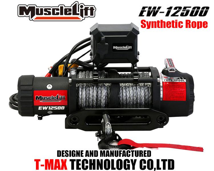 MuscleLiftマッスルリフト電動ウインチシンセティックロープ 24V 12500LBS