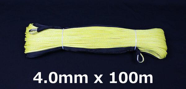 【沖縄・離島への配送不可】シンセティックロープ イエロー4.0mm x 100m 耐荷重 2250LBS (1020kg)