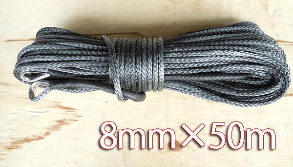 【沖縄・離島への配送不可】シンセティックロープ グレー8.0mm x 50m 耐荷重 10114LBS (4590kg)