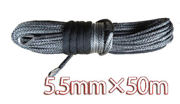 【沖縄・離島への配送不可】シンセティックロープ グレー5.5mm x 50m 耐荷重 4620LBS(2090kg)