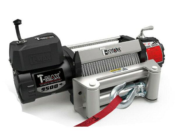 【沖縄・離島への配送不可】T-MAXハンマーマックス 電動ウインチ 12V 9500LBS X-Power