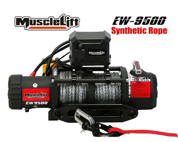 【沖縄・離島への配送不可】MuscleLiftマッスルリフト電動ウインチシンセティックロープ 12V 9500LBS
