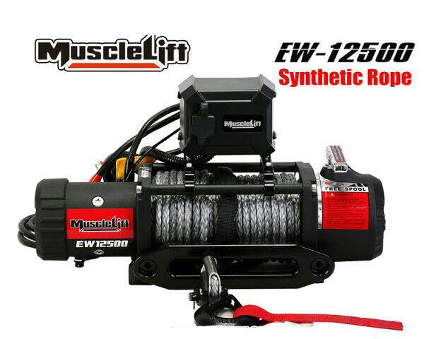 【沖縄・離島への配送不可】MuscleLiftマッスルリフト電動ウインチシンセティックロープ 24V 12500LBS
