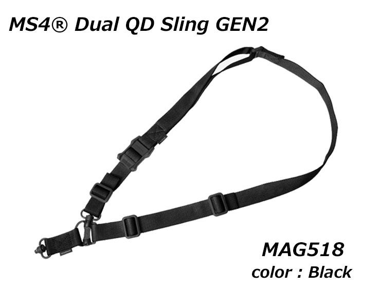 【沖縄・離島への配送不可】Magpul マグプル スリング MS4 Dual QD Sling G2 ブラック