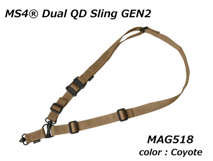 【沖縄・離島への配送不可】Magpul マグプル スリング MS4 Dual QD Sling G2 Coyote