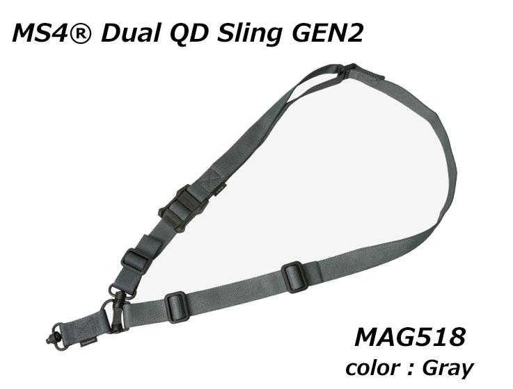 【沖縄・離島への配送不可】Magpul マグプル スリング MS4 Dual QD Sling G2 グレー