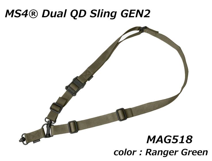 【沖縄・離島への配送不可】Magpul マグプル スリング MS4 Dual QD Sling G2 Ranger Green