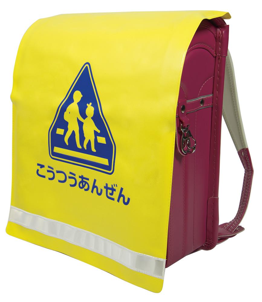 100枚セット 新入学用 反射付 ランドセル 黄色カバー 【学童交通安全用品】【メール便可】