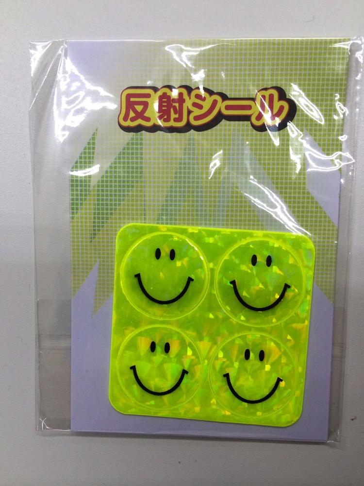 【100シートセット】 3D 反射 リフレクター ニッコリマーク ステッカー シール 【蛍光黄】