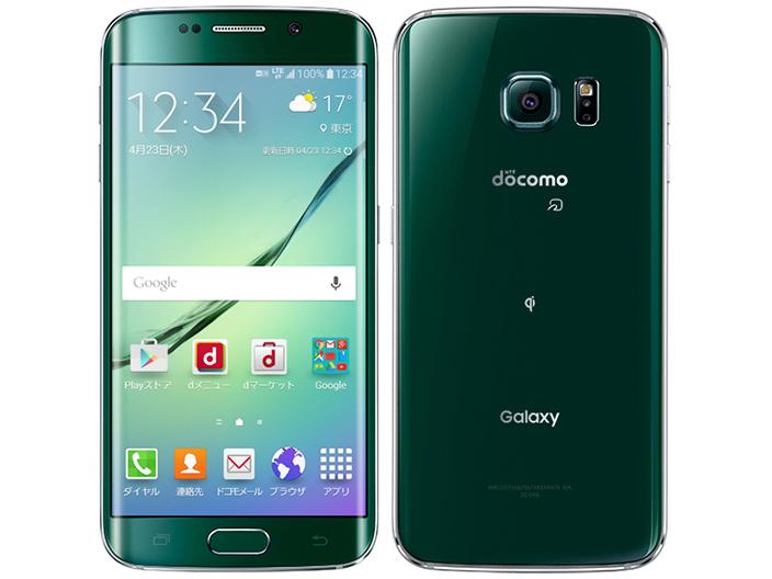 白ロム 中古 docomo Galaxy S6 edge SC-04G グリーンエメラルド 本体のみ [Bランク]