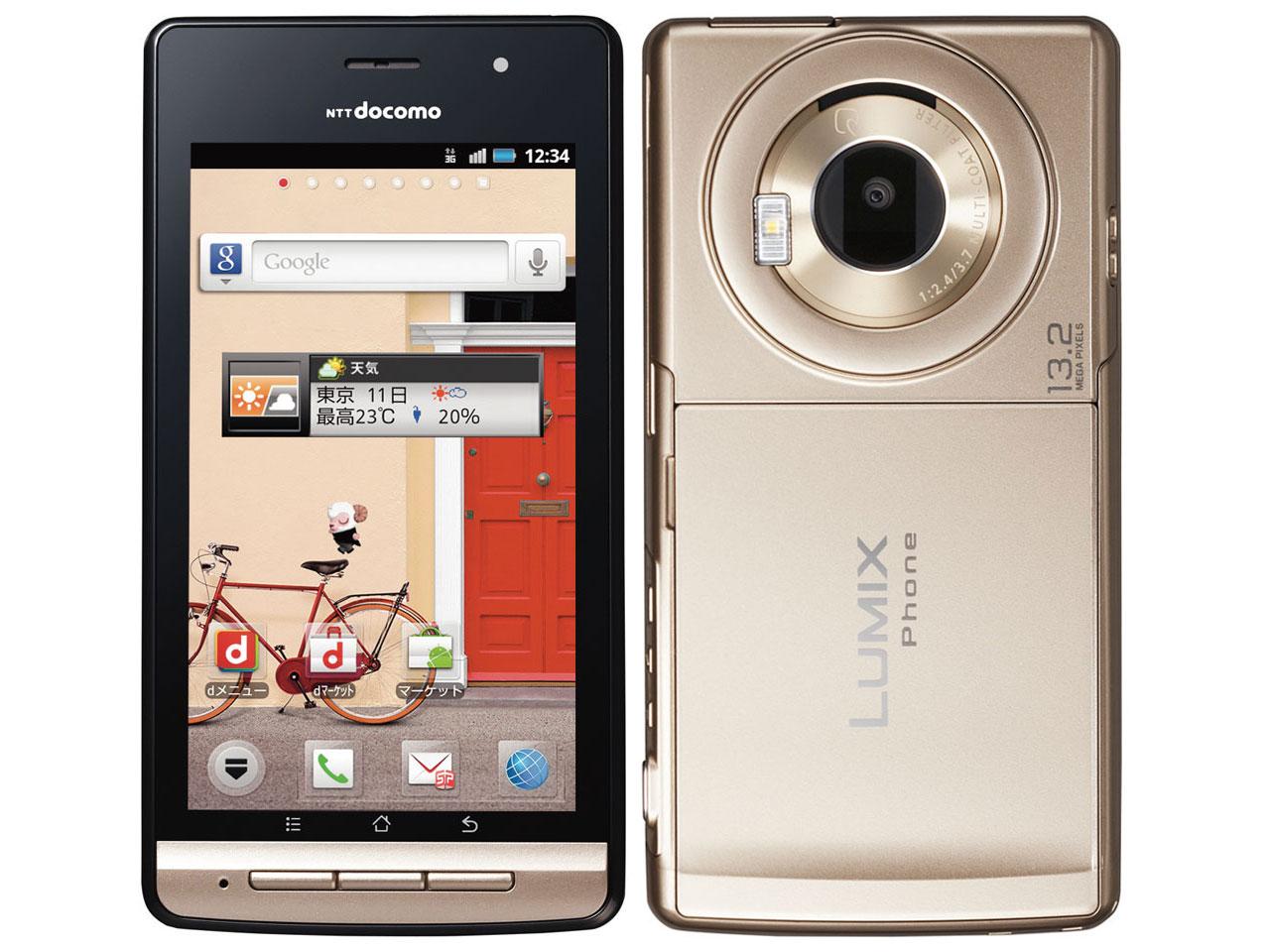 docomoLUMIXPhoneP-02D新品【送料無料】【新品】【白ロム】【スマホ】【携帯】
