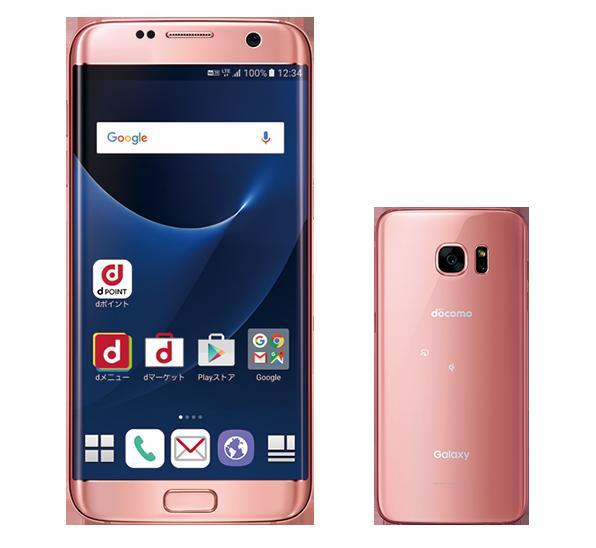白ロム 中古 docomo Galaxy S7 edge SC-02H ピンクゴールド 本体のみ [訳あり]