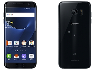 au Galaxy S7 edge SCV33 ブラック 本体のみ [Bランク] 【白ロム】