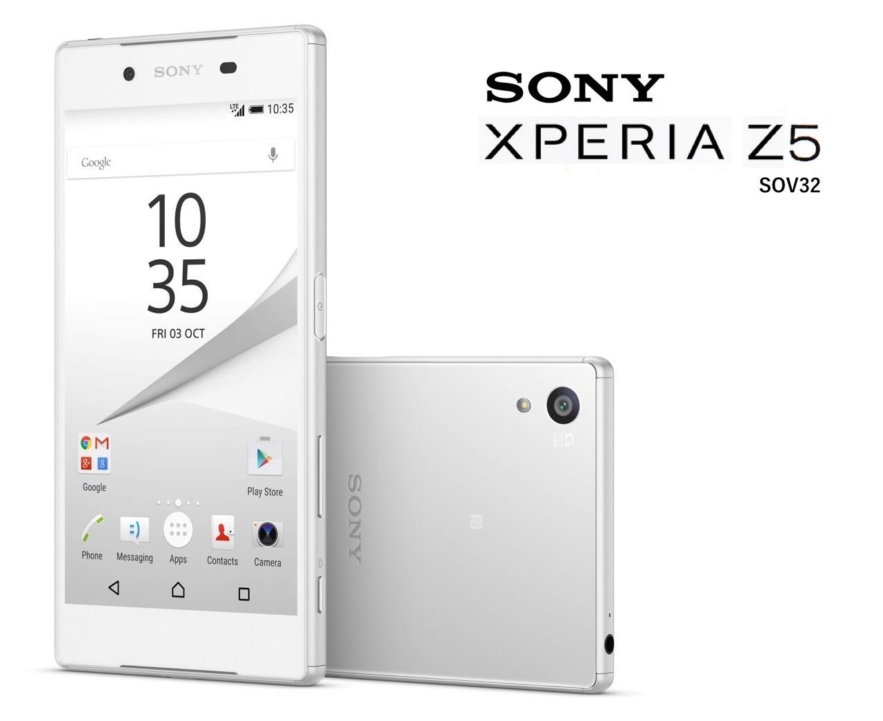 au Xperia Z5 SOV32 ホワイト 本体のみ [Bランク] 【白ロム】