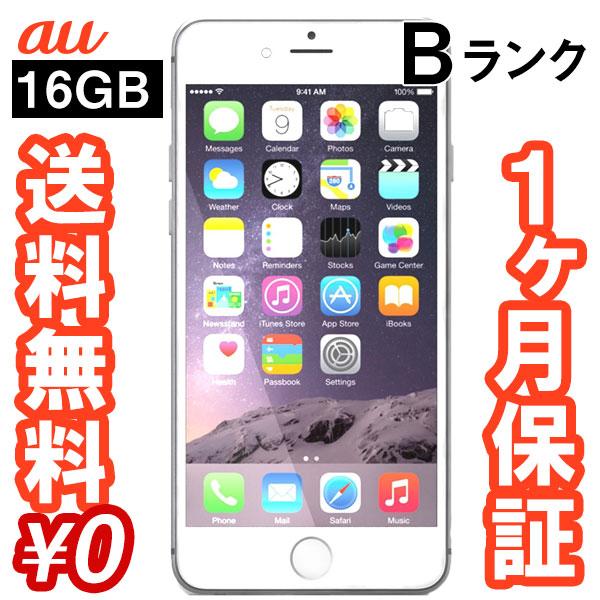 au iPhone6 Plus 16GB シルバー 付属品欠品  [Bランク]【白ロム】【8/10 16:00~8/15 23:59までポイント5倍!!】