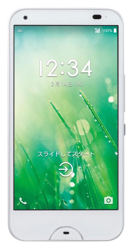 白ロム 中古 UQ mobile DIGNO W ホワイト 本体のみ [Bランク]