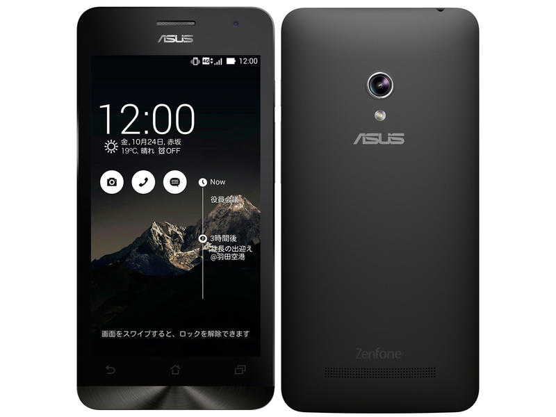 SIMフリーZenfone5A500KL16GBブラック本体のみジャンク【送料無料】【エコモ】