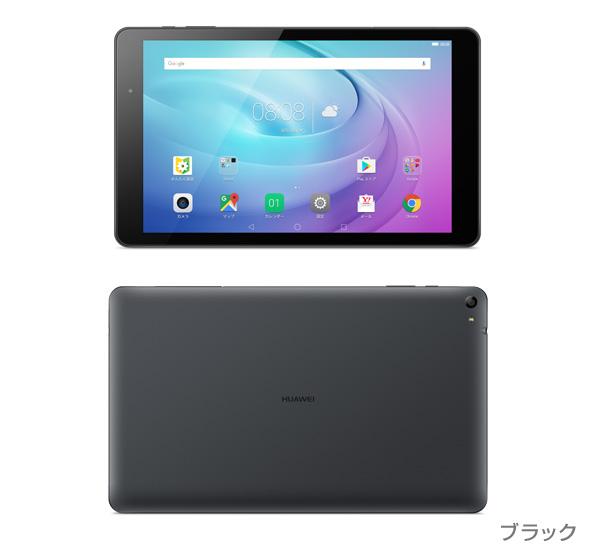 白ロム 中古 Y!mobile MediaPad T2 Pro 606HW ブラック 本体のみ [Cランク]