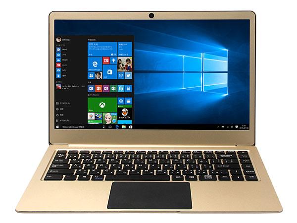 白ロム 新品 未使用品 Mediator SmartBook 3 標準セット