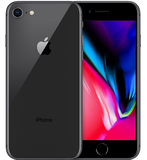 白ロム 中古 au 256GB iPhone 8 256GB iPhone 本体のみ グレイ 本体のみ [Bランク], ミカワムラ:828b2dc9 --- jpworks.be