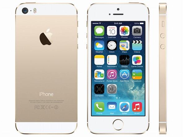 SoftBank iPhone5S 64GB ゴールド 本体のみ [Dランク] 【白ロム】