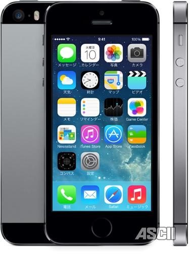 白ロム au iPhone 5S 64GB グレイ 本体のみ [Bランク]