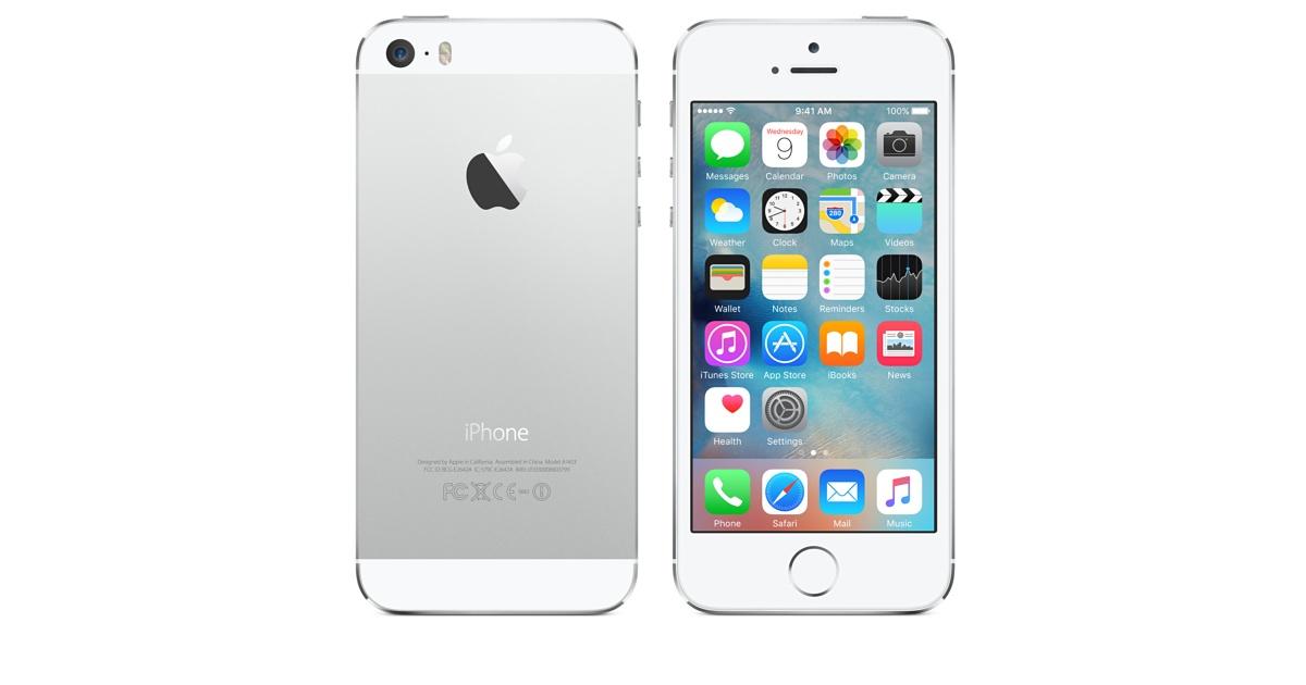白ロム 中古 docomo iPhone5S 16GB シルバー 本体のみ [Bランク]