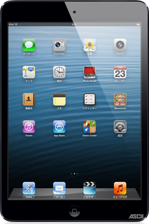 中古 au iPad mini Wi-Fi+Cellular 32GB ブラック 本体のみ [Cランク]