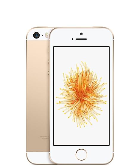 白ロム au iPhone SE 64GB ゴールド 本体のみ [Cランク]
