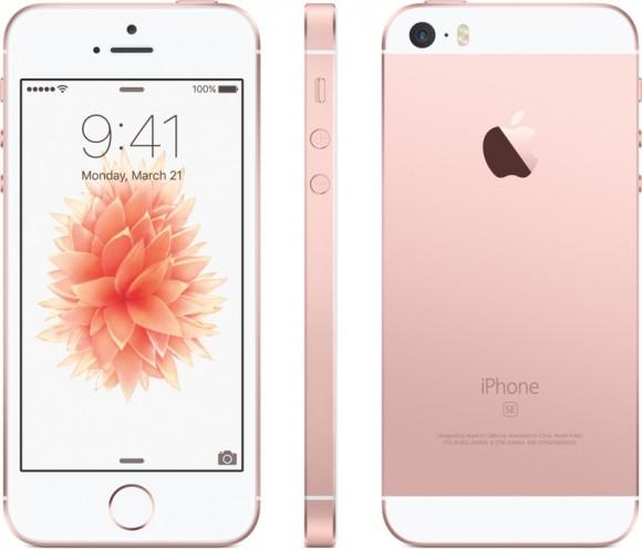 白ロム 新品 未使用品 docomo iPhoneSE 16GB ローズゴールド 標準セット