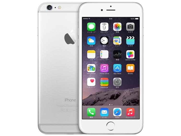 白ロム 中古 SoftBank iPhone6 Plus 128GB シルバー 本体のみ [ジャンク]