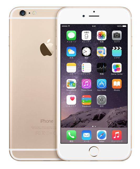 白ロム 中古 SIMフリー iPhone 6 64GB ゴールド 本体のみ [訳あり]