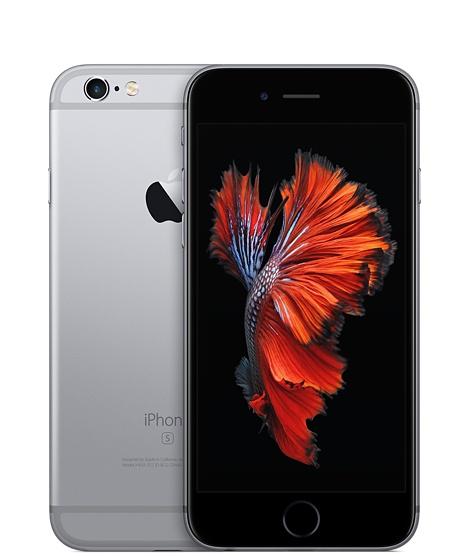 白ロム 中古 au iPhone6S 16GB グレイ 本体のみ [Bランク]