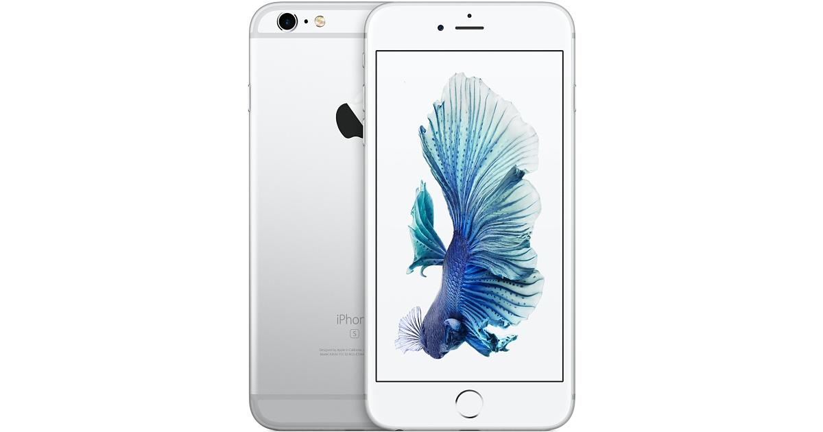 白ロム 中古 au iPhone 6S Plus 128GB シルバー 本体のみ [Dランク]