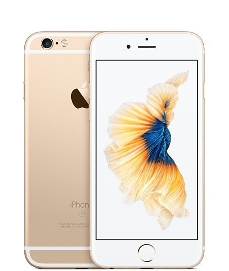 [SIMフリー]新品未使用品 iPhone6S 32GB ゴールド 標準セット