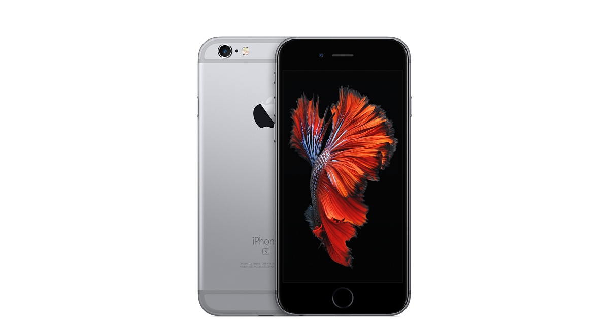 白ロム 中古 iPhone 6S 64GB グレイ 本体のみ [Cランク] IMEI:356647084365210