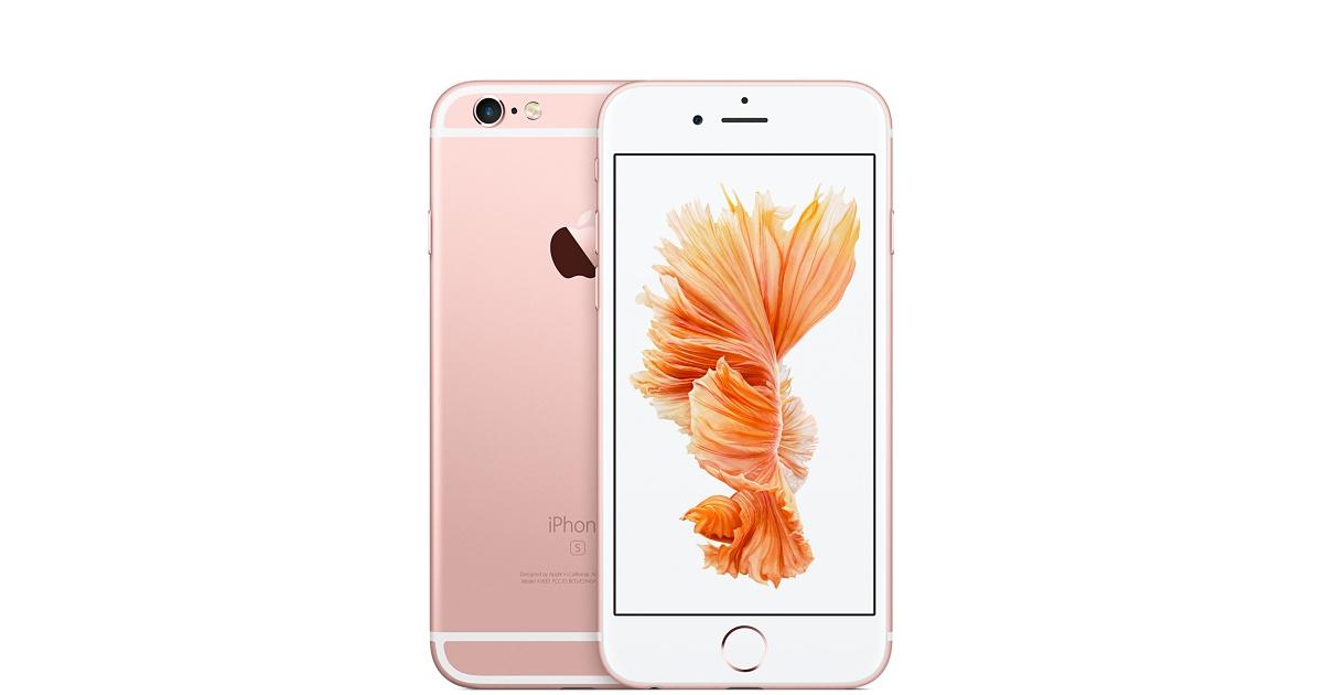 白ロム 中古 au iPhone 6S 64GB ローズゴールド 標準セット [ジャンク]