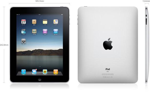 iPad Wi-Fiモデル 16GB ブラック 標準セット [Dランク] 【白ロム】