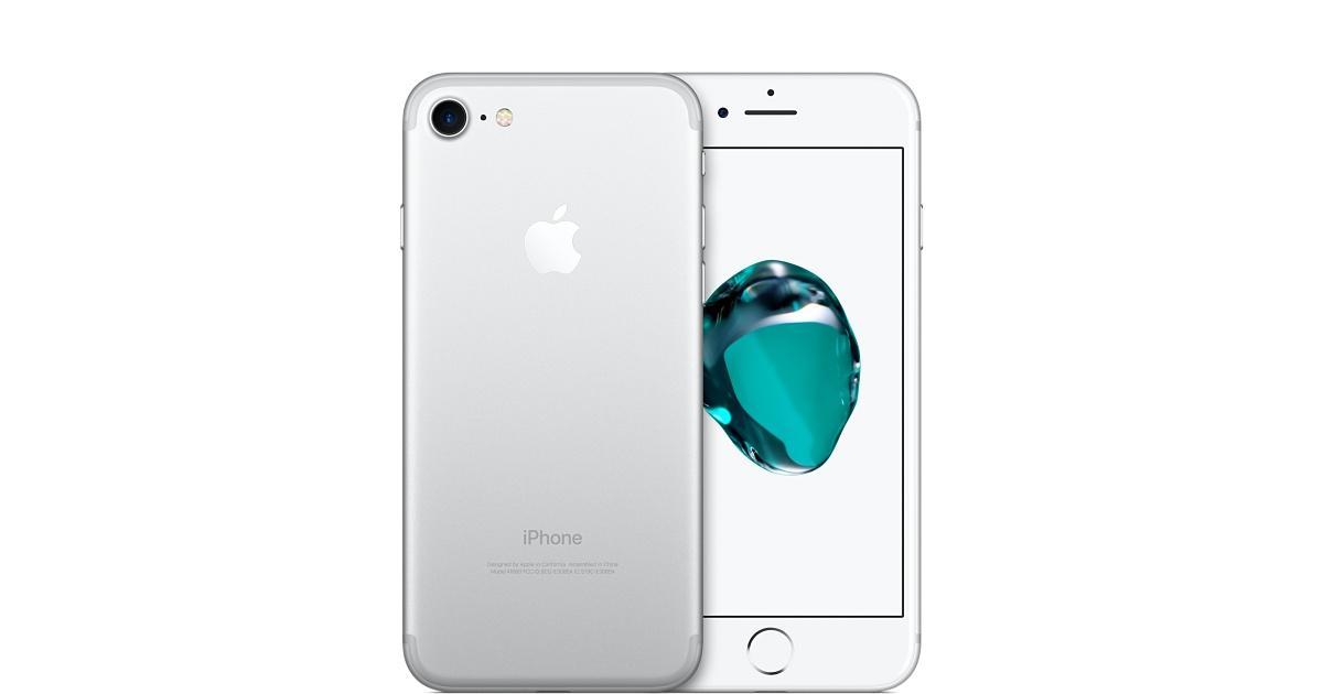 白ロム 中古 au iPhone 7 32GB シルバー 本体のみ [ジャンク]