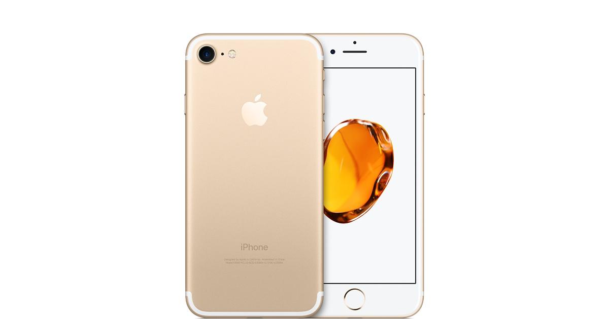 au iPhone 7 32GB ゴールド 本体のみ [Bランク] 【白ロム】
