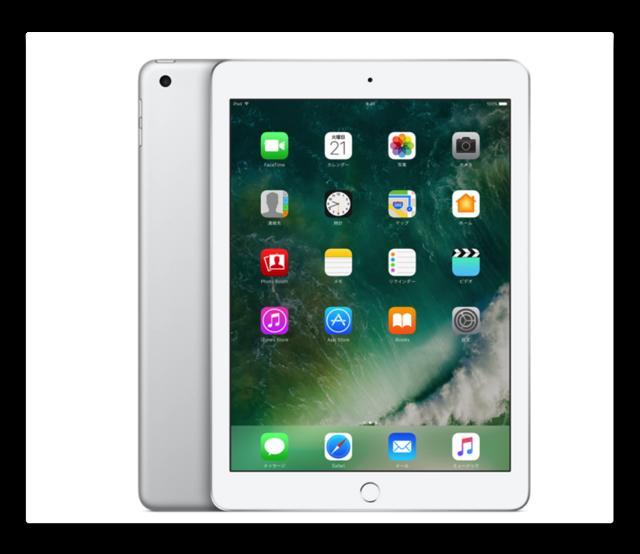 白ロム 中古 iPad5 Wi-Fiモデル 128GB シルバー 本体のみ [Cランク]