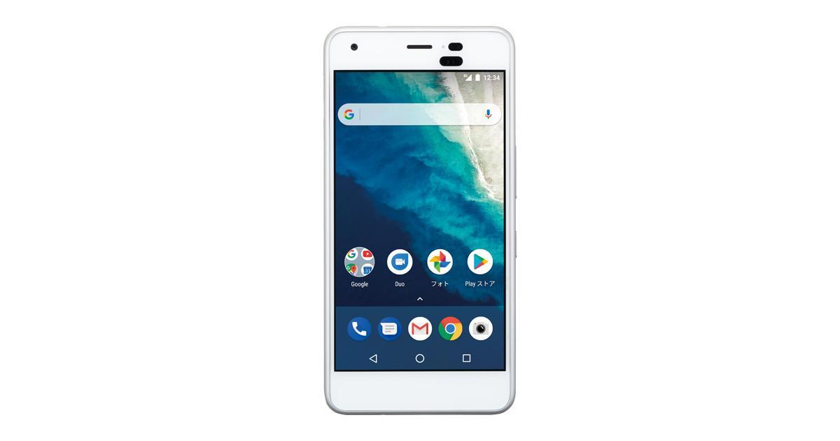 白ロム 中古 Y!mobile Android One S4 ホワイト 本体のみ [Cランク]