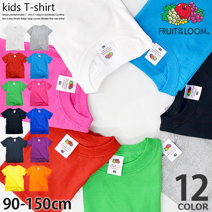 FOTL Childrens100/% Cotton Plain Kids T Shirt Extra10/% Off When you buy 3 or More