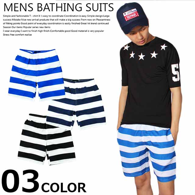 fc93c94532 Men's swimsuit men surf underwear swimming wear sea bathing pool swimming  horizontal stripes swimsuit half underwear trunks type